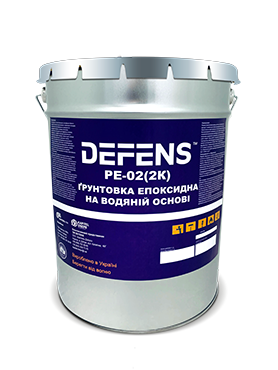 Water based epoxy primer