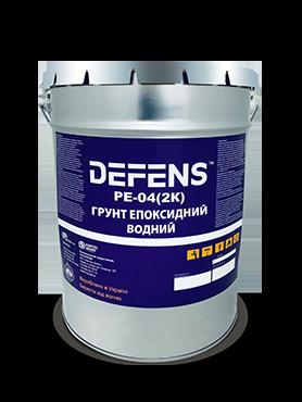 Epoxy water primer