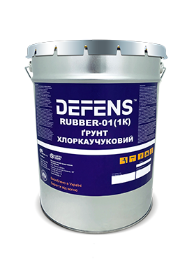 Primer chlorinated rubber