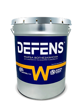 Fire retardant paint